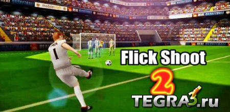 Flick Shoot 2 Pro v1.25 [Mod Money]