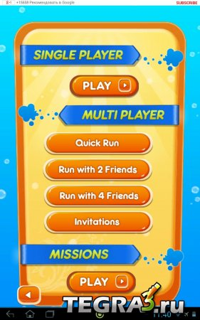 RUN RUN 3D - 2 v1.8 [Mod Money]