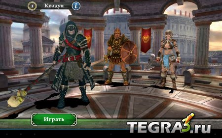 BLOOD & GLORY: IMMORTALS v1.1.1 [Mega Mod]
