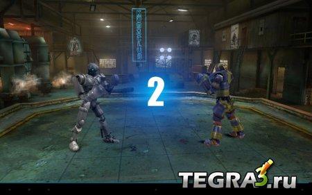 Real Steel Champions v1.0.41 [Много денег]