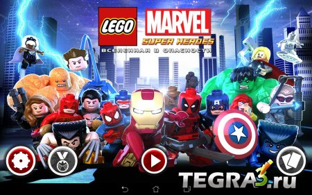LEGO ® Marvel Super Heroes v1.06.1~4