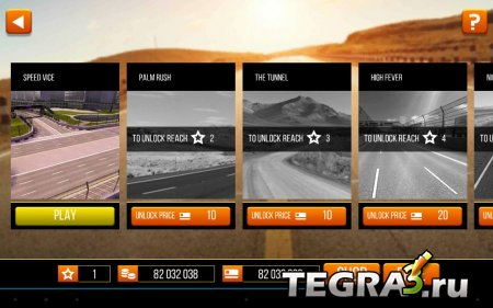 Speed Cars: Real Racer Need 3D v1.0 [Много денег]