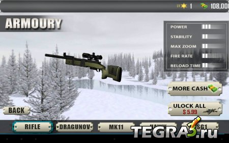 Олень Охота - Снайпер 3D (Deer Hunting – 2015 Sniper 3D) v1.6 [Много денег]