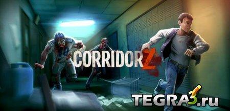 иконка Corridor Z - The Zombie Runner