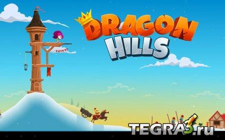 Dragon Hills v1.0.1 [Unlimited money]