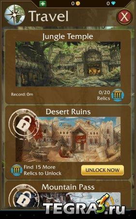 Lara Croft: Relic Run v1.0.34 [Много денег]