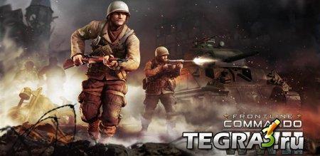 Frontline Commando:WW2