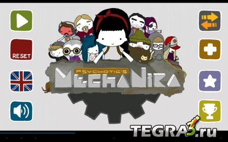 MechaNika v1.1.1