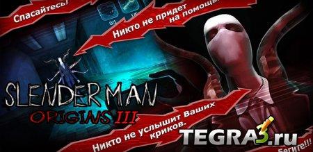 SlenderMan Origins 3   Полностью русская версия