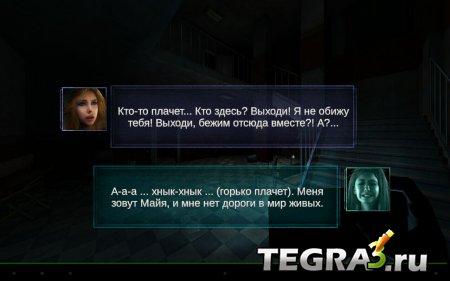 SlenderMan Origins 3  v1.0.0 Полностью русская версия