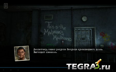 Lost Within v1.00 [Русская версия]