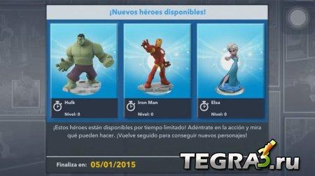 Disney Infinity 2.0 Новые миры (Disney Infinity: Toy Box) 2.0 v1.0