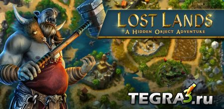 Lost Lands: Hidden objects