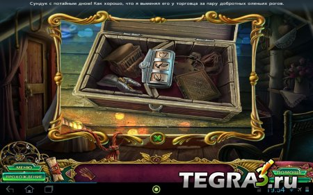 Сердце тьмы 2 (Dark Strokes 2) v1.0 [Full/Unlocked]