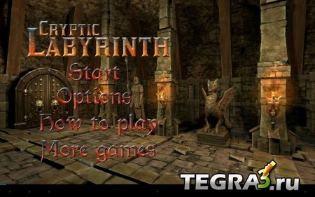 Cryptic Labyrinth v1.2