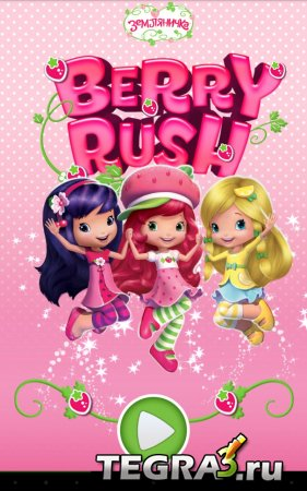 Шарлотта Земляничка Berry Rush (Strawberry Shortcake BerryRush) v1.2.1 (Mod Coins/Fruits)