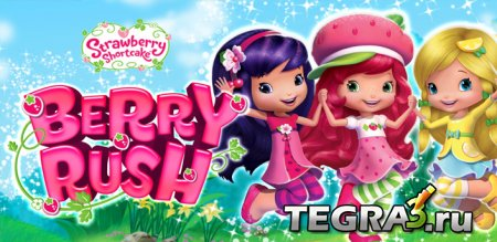 иконка Шарлотта Земляничка Berry Rush (Strawberry Shortcake BerryRush)  (Mod Coins/Fruits)