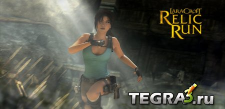 Lara Croft: Relic Run v1.0.34 [����� �����]