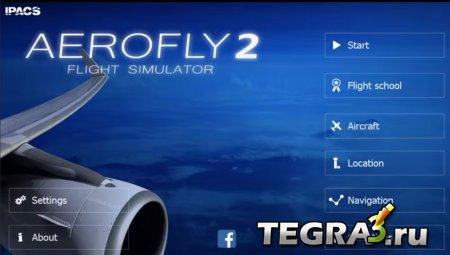 Aerofly 2 Flight Simulator v2.1.5